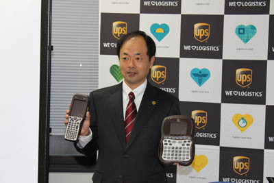 20120321ups2 - UPSジャパン/次世代携帯端末を実演