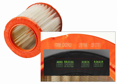 20120328cognex - コグネックス/工業用OCRで新ツール