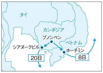20120510kounoike - 鴻池運輸/カンボジア・エクスプレス開始