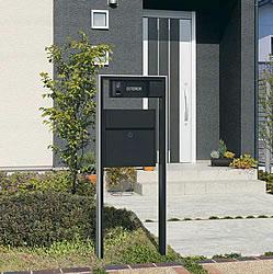 20120517sankyo1 - 三共立山アルミ/大型郵便や宅配便の受取りができる機能ポール