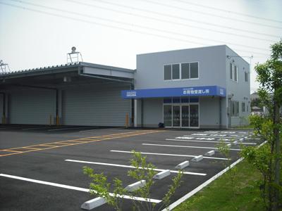 20120522sagawa - 佐川急便/東京都稲城市に営業店新設