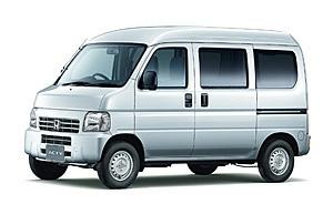 20120614honda1 - ホンダ/軽商用車「アクティ」シリーズを一部改良