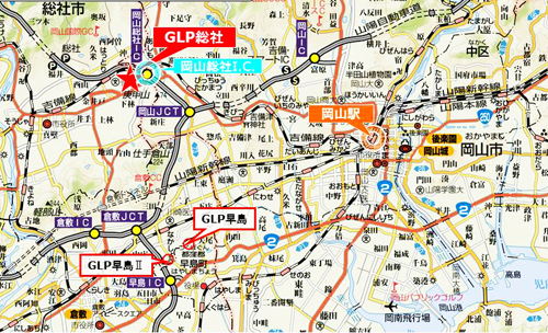 GLP31 - GLP/岡山県総社市に次世代型物流拠点
