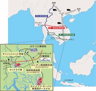 20120704soujitsu - 双日ロジスティクス/ベトナムに物流事業会社設立