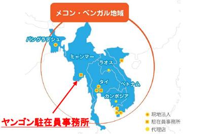 20120717kounoike - 鴻池運輸/ミャンマーに駐在員事務所開設
