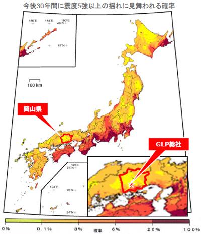 GLP17 - GLP/岡山県総社市に次世代型物流拠点