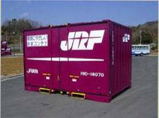 20120827jrkamotsu - JR貨物/日中間コンテナ輸送、新ルート開設