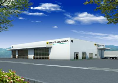 20120905yamato - ヤマトオートワークス/スーパーワークス岡山工場を竣工