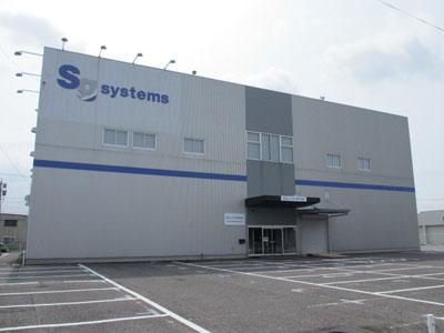 20120914SG - SGシステム/福島県に国内最大級のスキャニングセンター開設