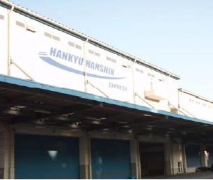 20120920hankyu - 阪急阪神エクスプレス/成田カーゴセンターで化粧品製造業許可
