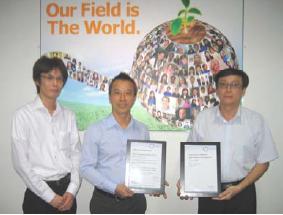 20121022hankyuh - 阪急阪神エクスプレス/シンガポールで医療機器物流で認証を取得