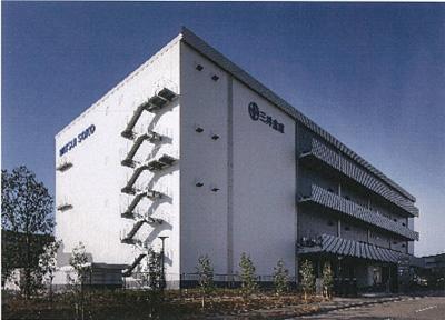 20121122mitsuis - 三井倉庫/神戸市に医薬品専用物流拠点、1.8万㎡