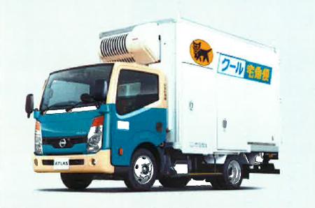 ヤマト 運輸 調査 中 ヤマト運輸の配達状況「調査中」の理由と対策 トリセド