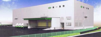 20130301daiichi - 第一貨物/仙台東倉庫を開設