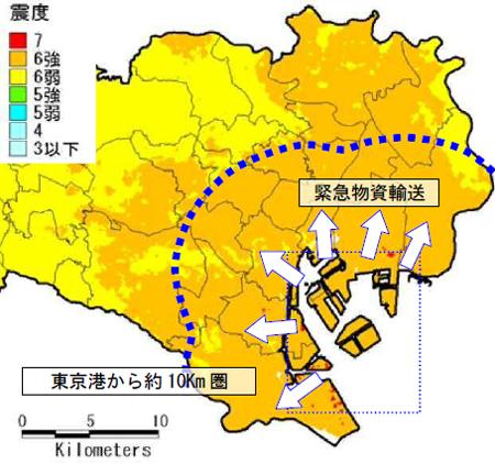 20130305syutoken1 - 首都直下型地震/海上からの緊急物資輸送を24時間~72時間以内に構築