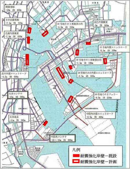 20130305syutoken2 - 首都直下型地震/海上からの緊急物資輸送を24時間~72時間以内に構築