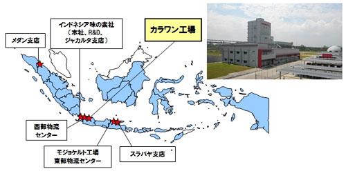 20130329ajinomoto - 味の素/インドネシアに調味料の専用工場新設
