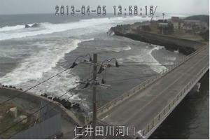 20130417fujitsu - 福島県/河口・港湾に監視カメラを設置、津波警戒強化