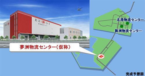 20130422yokorei - ヨコレイ/大阪湾岸に冷蔵物流センター新設