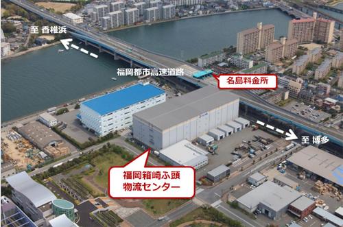 20130424nihonlogi - 日本ロジスティクスファンド/福岡の物流施設、30億円で取得
