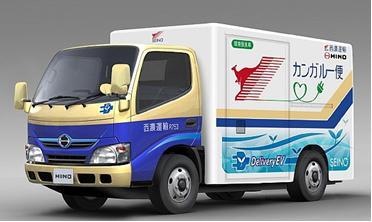 20130521Seinohino - 西濃運輸/電動小型トラックを集配に実証運行