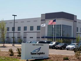 20130529yusen1 - 郵船ロジスティクス/米国・中西部の倉庫、1.8万㎡に拡張