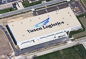 20130529yusen2 - 郵船ロジスティクス/米国・中西部の倉庫、1.8万㎡に拡張