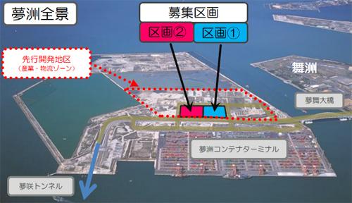 20130614osaka - 大阪市/物流用地4万㎡、2区画公募
