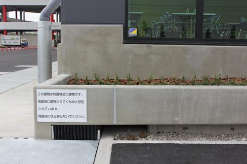 20130724daiwa8 - 大和ハウス/埼玉県三郷にマルチテナント型物流施設7月末竣工