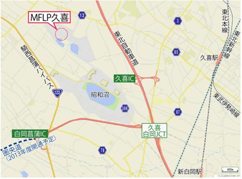 20130905mitsui2 - 三井不動産/埼玉県久喜市に延床7.5万㎡の物流施設着工
