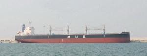 20131024kawasaki - 川崎重工/ばら積運搬船を引き渡し