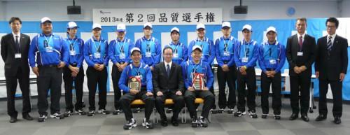 20131205sgm 500x193 - SGムービング/品質選手権を開催