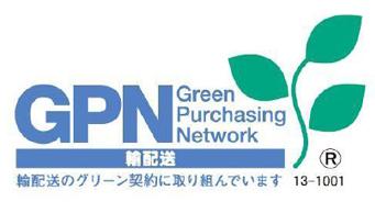 20131218nihonseihun - 日本製粉/日本初、GPNの輸配送シンボルマークを取得