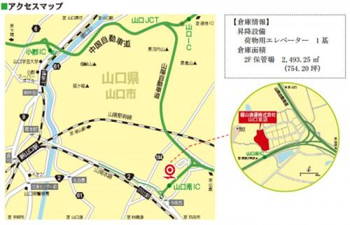20140129fukuyama2 500x321 - 福山通運/山口支店、1.4万㎡に新築移転