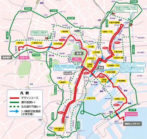 <コースとコース直近道路の規制時間> 警視庁/東京マラソンで交通規制