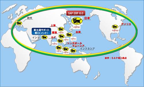 20140226fujitsu - ヤマトHD/グローバルで会計システム刷新