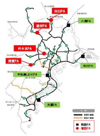 20140305mitsubishim1 - 三菱自動車/首都高PAへ急速充電器設置拡大