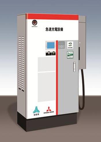 20140305mitsubishim2 - 三菱自動車/首都高PAへ急速充電器設置拡大