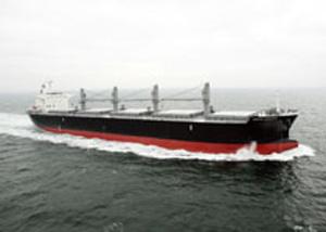 20140326mitsuiz - 三井造船/6万6000重量トン型ばら積み貨物運搬船引渡し