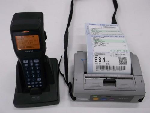 20140328nittsu1 500x375 - 日通/かんたん送り状発行システムを発売