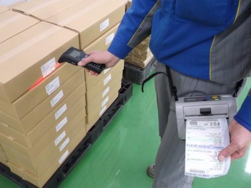 20140328nittsu2 500x375 - 日通/かんたん送り状発行システムを発売