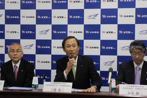 20140331nyk 500x333 - 日本郵船/2014年~18年度の投資額7900億円
