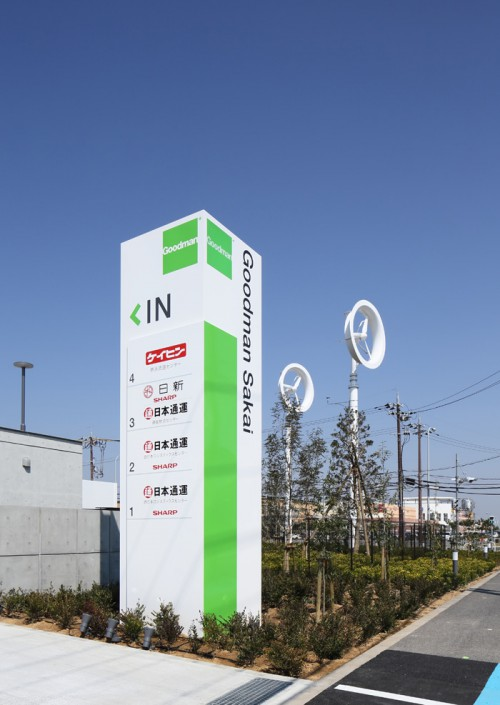 20140409goodman8 500x705 - グッドマン/大阪府堺市に13万平方米の物流拠点竣工