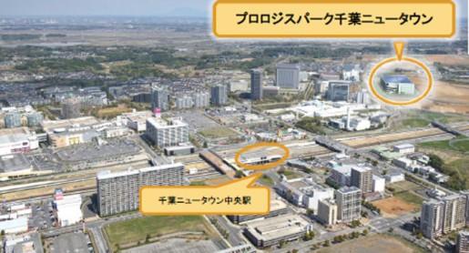 20140513prologi2 515x278 - プロロジス/千葉県印西市に12.7万平方米の物流施設開発