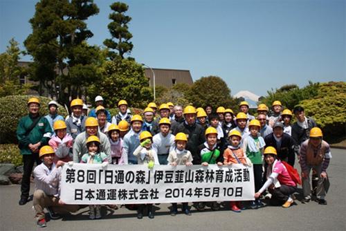 20140526nittsu - 日通/伊豆の「日通の森」で森林育成活動