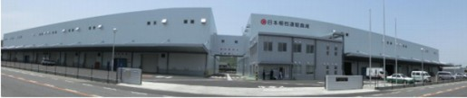 20140530nikkon 515x109 - 日本梱包運輸倉庫/岡山の倉庫をリニューアル