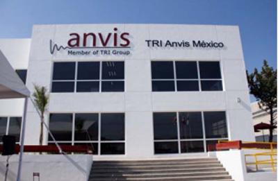 東海ゴム工業/メキシコの自動車用防振ゴム拠点を開所 | LNEWS
