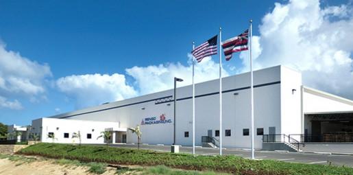 20140702rengo 515x255 - レンゴー/ハワイに段ボール新工場