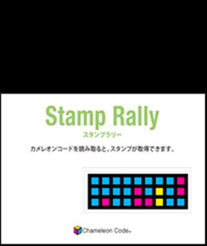 20140714unisys1 - 日本ユニシス/同時複数認識の2次元カラーコードを提供