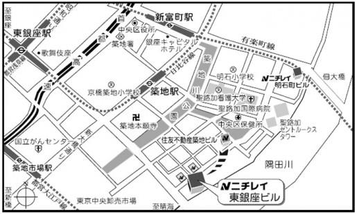 20140723nichirei 515x309 - ニチレイロジグループ/事務所移転